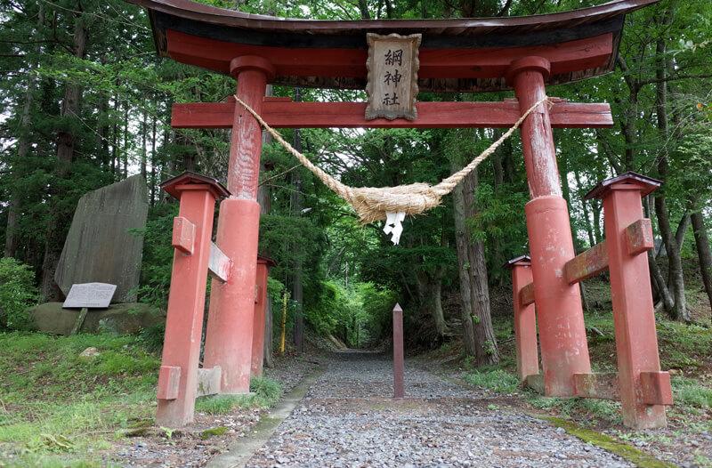 綱神社の鳥居