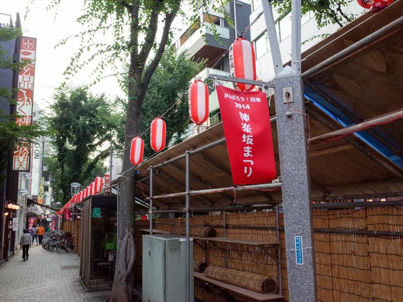 神楽坂祭り2014