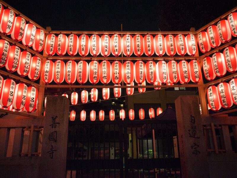 神楽坂まつり2014