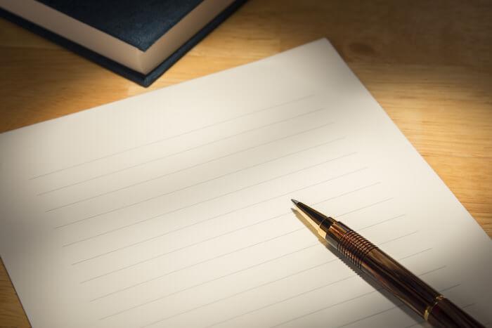 自筆証書遺言を保管する制度の創設 – 相続法改正の解説