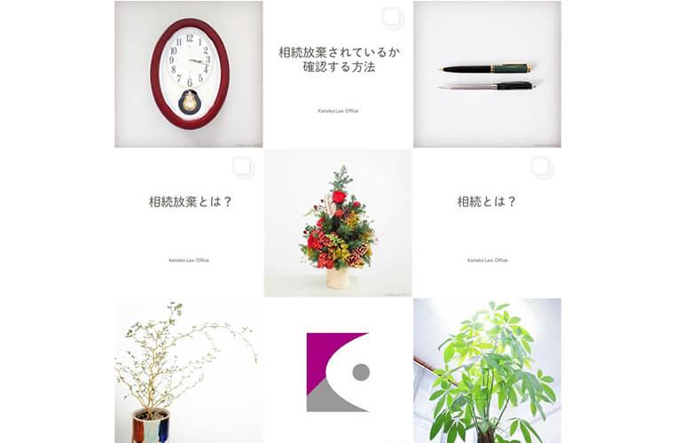 Instagramホーム画面