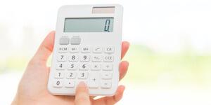 banner_Calculator